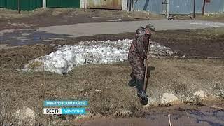 В Завьяловском районе ликвидируют последствия разлива нефтяных отходов