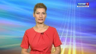 """""""Православный север"""" от 8.09.2018"""