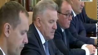 Вести-Хабаровск. Рабочее совещание по газификации