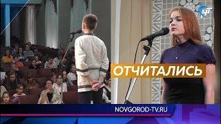 Новгородские школьники устроили литературный вечер в библиотеке имени Балашова