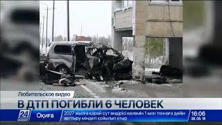6 человек погибли в результате двух ДТП в Акмолинской области