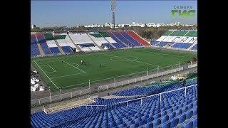 """На стадионе """"Металлург"""" заменили натуральный газон на синтетический"""