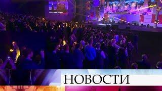 В Москве наградили победителей первого Всероссийского конкурса наставников.