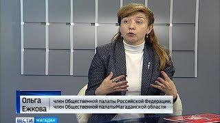 Общественник Ольга Ежкова о перспективах развития ДВ, по итогам форума «Сообщество» в ДВФО: интервью