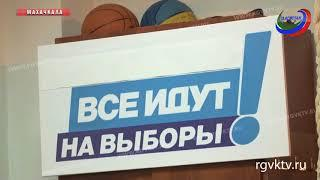 Избирательные участки республики на 100 процентов готовы к выборам