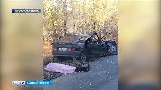 Смертельное ДТП на трассе в Башкирии: грузовик столкнулся с легковушкой