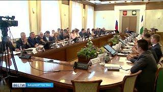 Власти Башкирии обсудили план опережающего социально-экономического развития на 2018-2019 годы