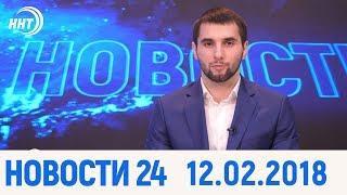 Новости Дагестан за 19. 03. 2018 год.