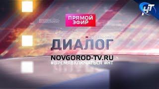 Диалог 3.04.2018 г. Юрий Весельев