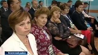 Гражданский форум в Вяземском