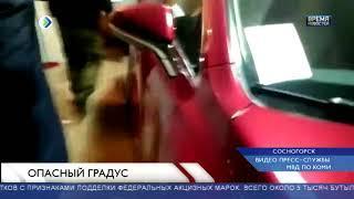 В Сосногорске изъята крупная партия псевдоалкоголя