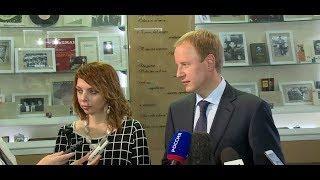 Врио губернатора Алтайского края обозначил приоритеты в сфере культуры