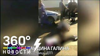Жене замначальника полиции Подольска грозит 7 лет за ДТП с 5 жертвами