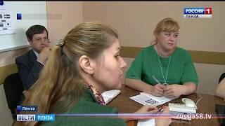 В Пензе начал работу call-центр для болельщиков ЧМ-2018