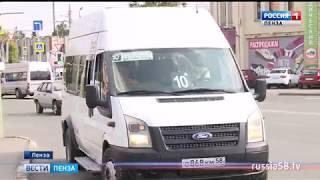 Пензенцы стали платить за проезд в общественном транспорте на 3 рубля больше