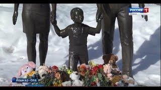 Третий день марийская столица скорбит о погибших в Кемерове - Вести Марий Эл