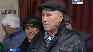 Жители Загарья боятся срыва отопительного сезона(ГТРК Вятка)