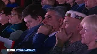Сергей Воропанов отчитался о работе администрации Вологды