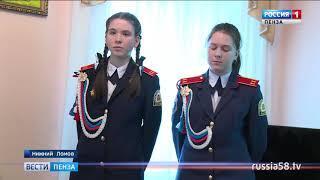 В Нижнем Ломове почтили память генерал-майора Василия Чистякова