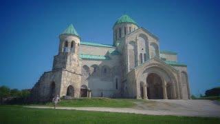 Храм Баграта у Кутаиси