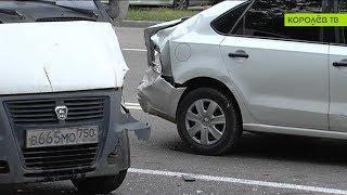 Классическое ДТП: почему столкнулись иномарка и газель?