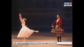 Гала-концерт Международного балетного фестиваля в Чебоксарах  собрал звезд мировых сцен