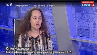 Правительство России объявило о повышении пенсионного возраста: кого затронет реформа