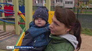 Новый детский сад появится в микрорайоне Охмыльцево