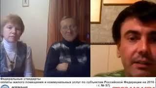 Мошенник рассказывает лайфхак по оплате штрафов ГИБДД