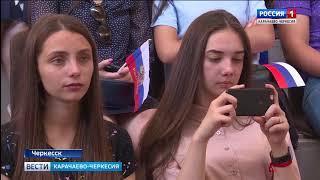 В республике прошли мероприятия, посвященные Дню государственного флага России