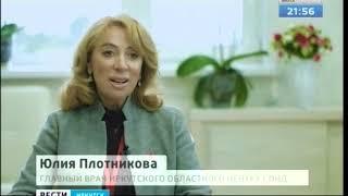 Первый в России кабинет психологической реабилитации для детей с ВИЧ инфекцией открыли в Иркутске
