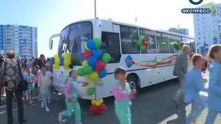Школа в Спутнике получила собственный автобус