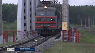 РЖД инвестирует в развитие ж/д инфраструктуры Вологодской области