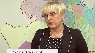 Депутаты Горсовета утвердили в первом чтении проект бюджета Белгорода на 2019 год