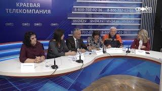 2018 04 09 Пресс конференция