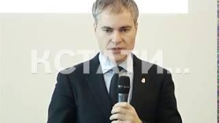 Мэр города встретился с представителями международного сообщества иностранных компаний