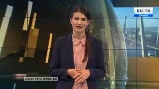 "Программа ""Азия за неделю"" от 5 октября 2018 года"