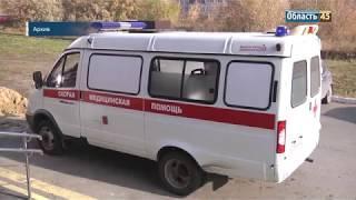 Власти Курганской области рассказали, сколько получают врачи