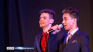 Областной конкурс «Созвездие талантов» завершился в Вологде
