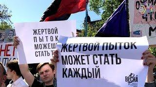 Знают ли люди, что ФСИН пытает заключённых? Опрос – трансляция на улицах Москвы