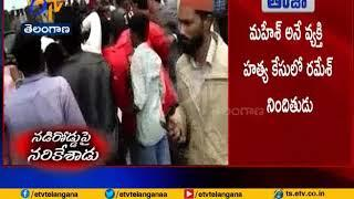 Shocking Incident | A Person Murdered in Public, Police Also There at Attapur | Hyderabad