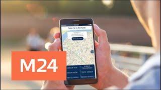Мобильная связь подешевела везде в России, кроме Москвы - Москва 24