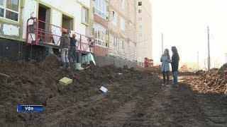 В Башкирии придумали, как быстро накопить на жилье