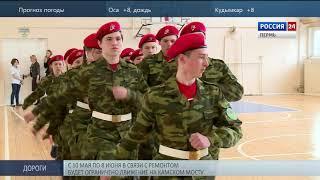 «Зарница»: Играют школьники в войну