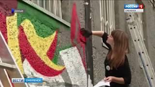 Смоленские художники преобразили столицу Ямала