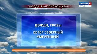 Южную половину Сибири занял холодный циклон, который принёс сырую погоду