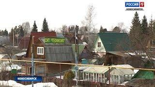 В зоне особого риска: новосибирским дачникам рассказали, чего ждать от паводка