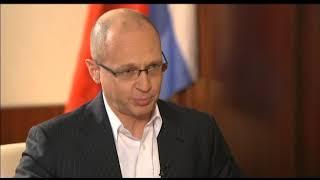 Ярославцы поддержали конкурс «Лидеры России»