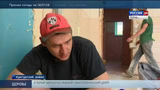 """Капитально отремонтированный санаторий """"Ирень"""" откроется уже к 1 сентября"""