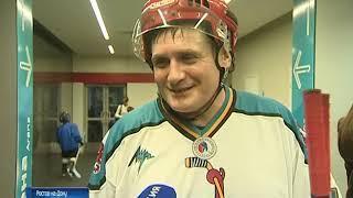 В Ростове стартовал региональный этап Ночной хоккейной лиги 14 ноя